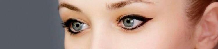 Eyeliner: un maquillaje esencial