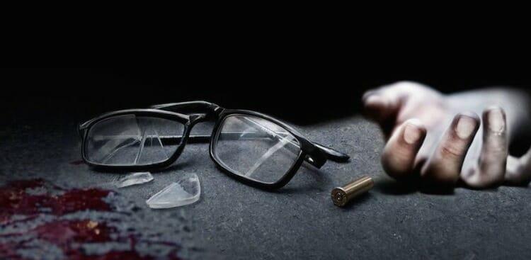 Competencias del médico forense