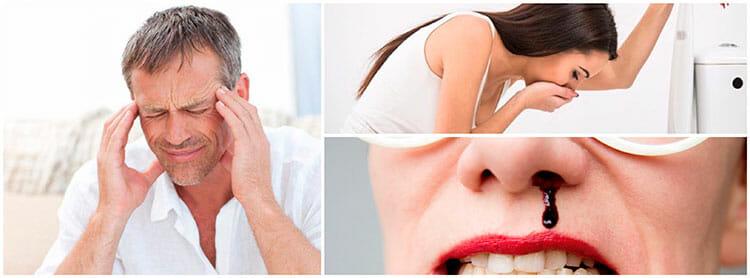 Síntomas de la presión alta